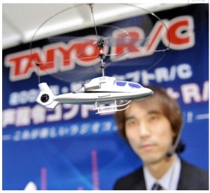 voice-activated-rc-helicopter-gadget