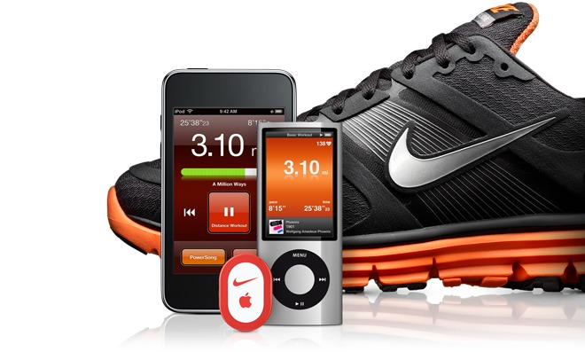 Nike Will Launch with Nike + This Summer Compatible Heart Rate Monitor