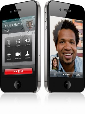Skype For Iphone 4 - фото 4