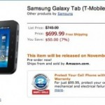 Samsung Galaxy Tab Available for Pre-Order at Amazon