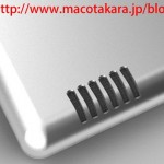 New iPad 2 Rumors Point Towards Thinner Bezel and Larger Speaker
